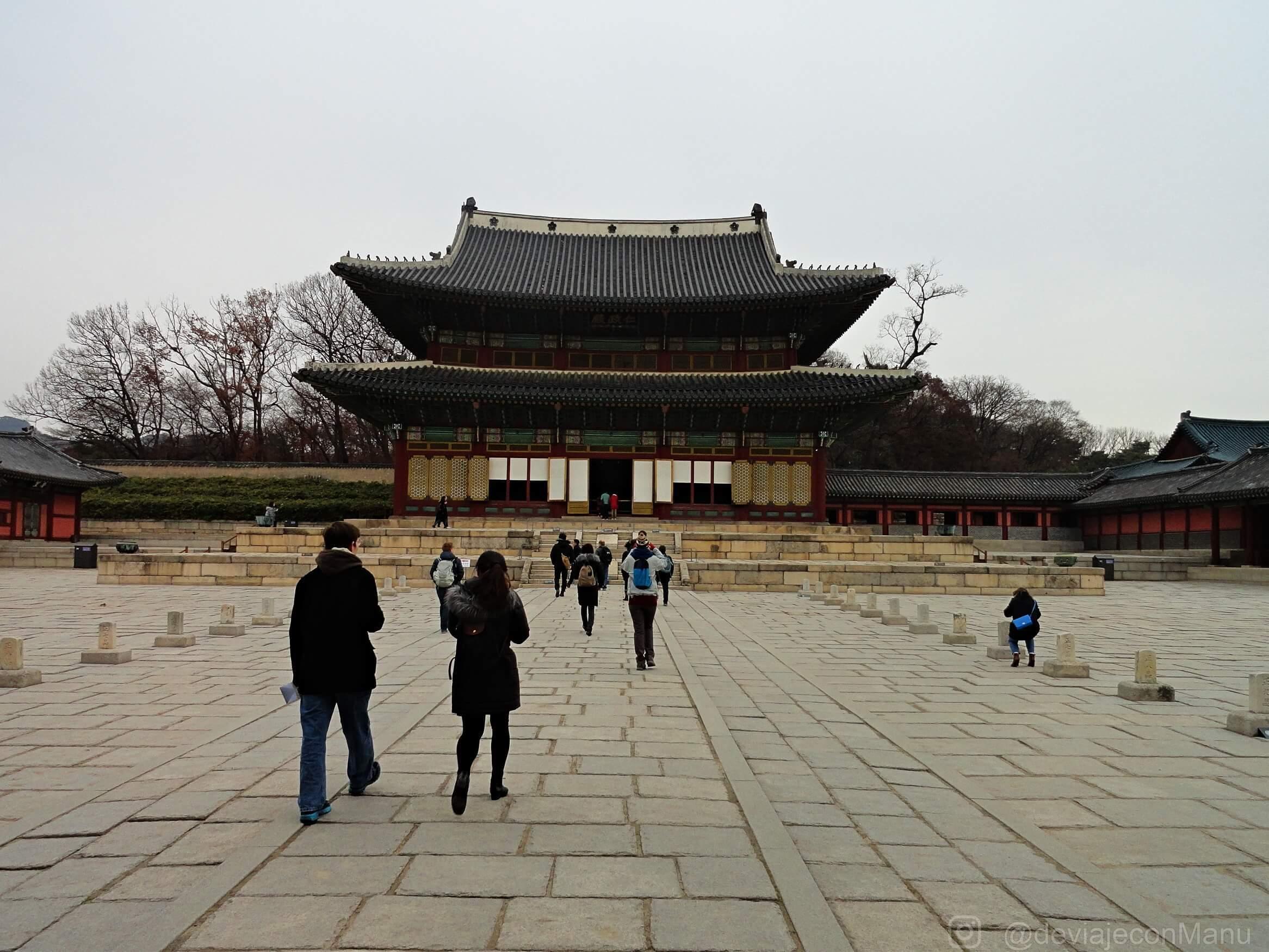 Palacio de Entrada a Changdeokgung